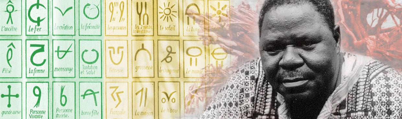 Détenteur, créateur et communicateur de la culture malienne